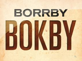 Bokbyn ikon